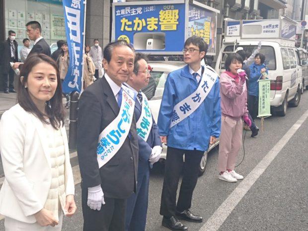 枝野幸男代表の京都府入り