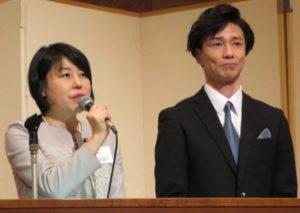 福山哲郎議員の議員活動20周年の感謝の集い
