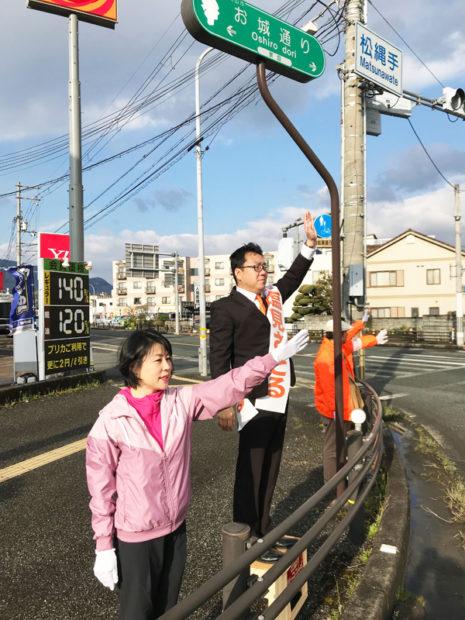 3/31、福知山市松縄手の交差点にて朝街宣。おはようございます!