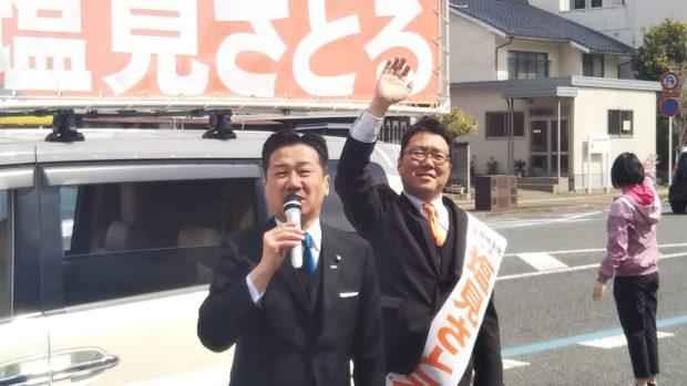 4/1、塩見さとるさんの応援に、福山哲郎幹事長が福知山に来てくださいました。