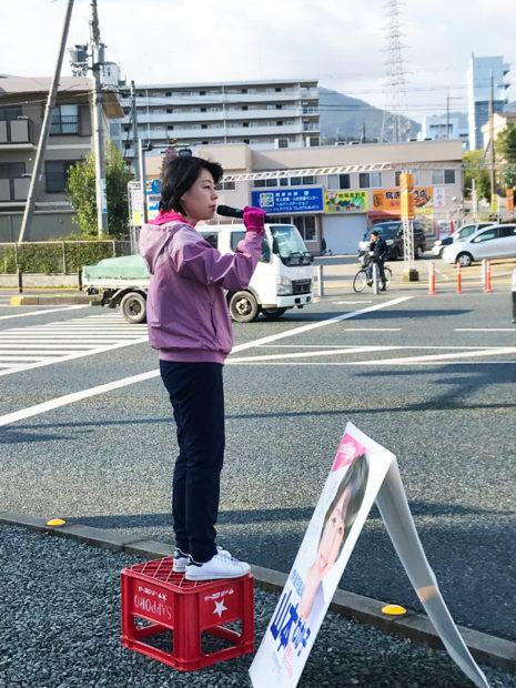 京都府議会議員選挙が行われました。