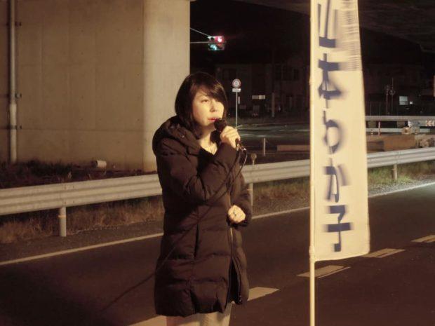 福知山市内で街頭演説!
