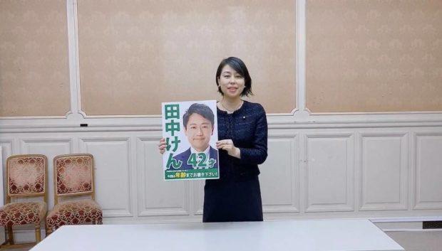 【動画】衆議院補欠選挙、静岡4区