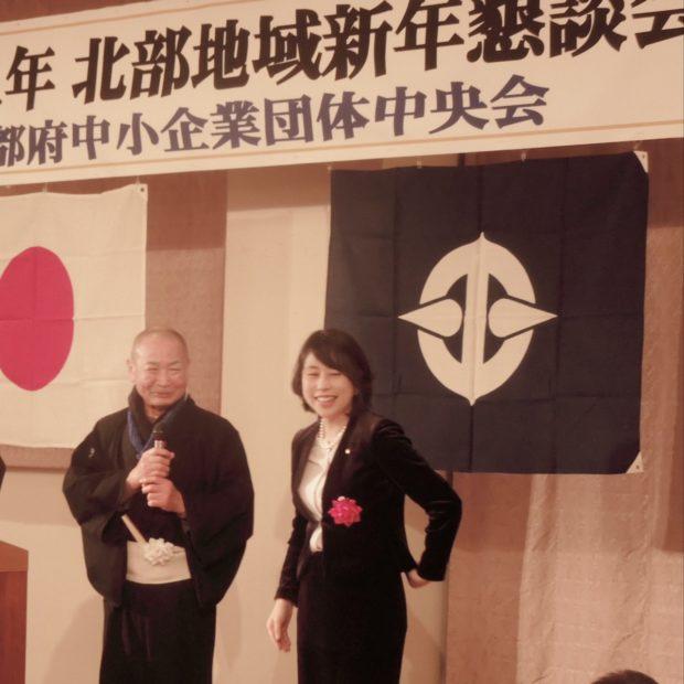 国会から伊丹へ、そして地元の舞鶴へ、中小企業団体中央会北部地域懇親会に出席後、京都に戻って、いままた新幹線で東京に向かってます。