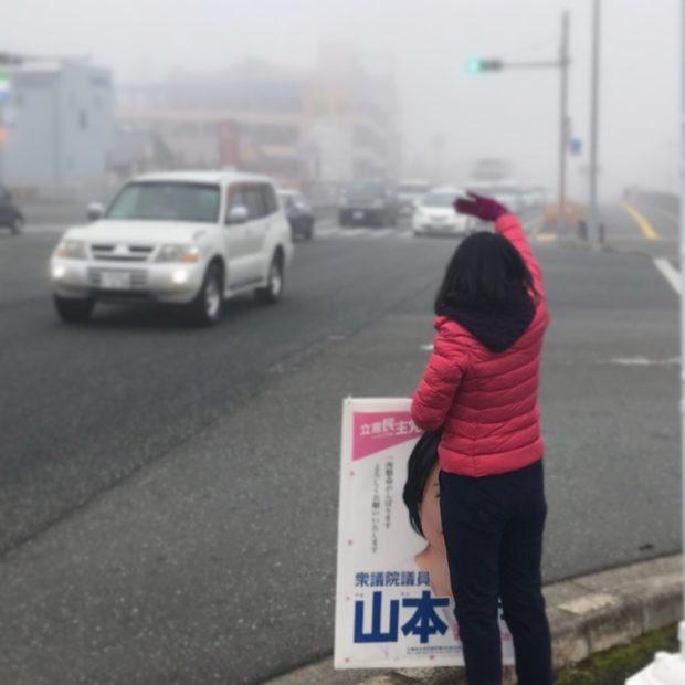 67日間の国会が終わり、地元福知山にて朝のご挨拶。