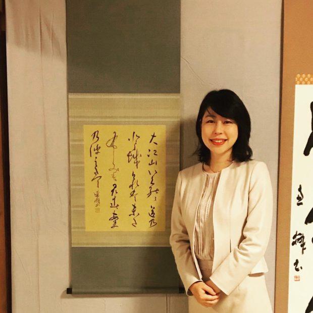 書展「燕然」@京都市左京区の南禅寺南陽院