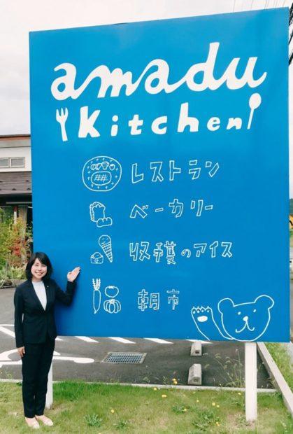 """今日のランチは、ふくちやま福祉会の""""あまづキッチン""""のミンチカツ(^^♪"""