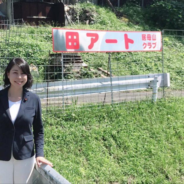 居母山クラブの田んぼアートの見学(^^♪
