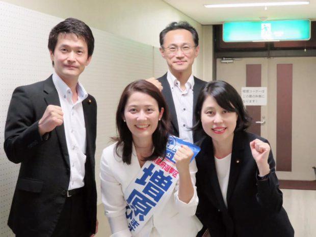 【2019参院選】舞鶴市でのお願い
