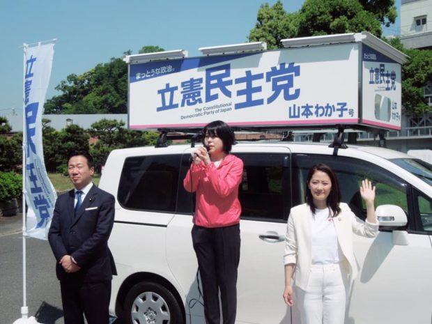 舞鶴市内にて、福山哲郎幹事長を囲む会