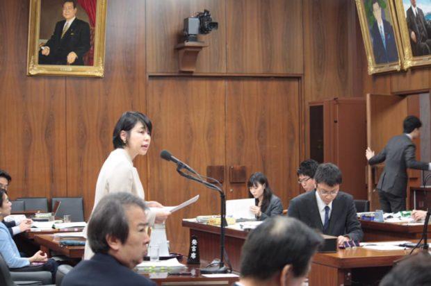 【動画】法務委員会にて質問