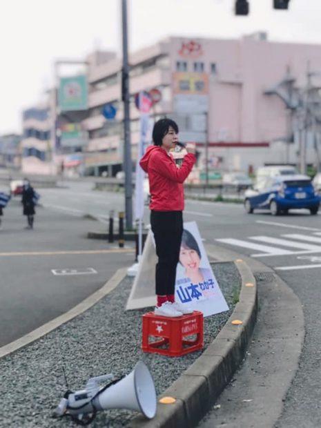 【福知山市市議会議員選挙】ご支持ご支援させていただいた皆様全ての方が当選されました。