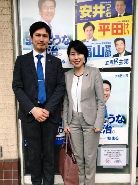 平田けいさんの事務所びらき