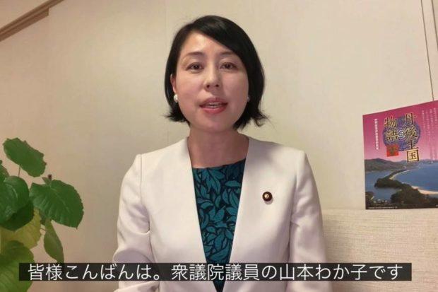【動画】緊急事態宣言が全ての地域で解除になりました。