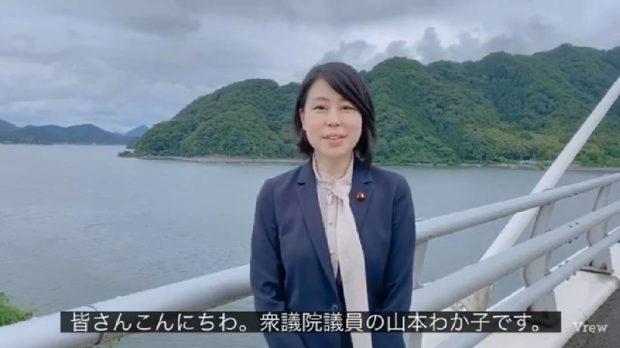【動画】6/19(金)、県境を跨ぐ移動が可能となりました