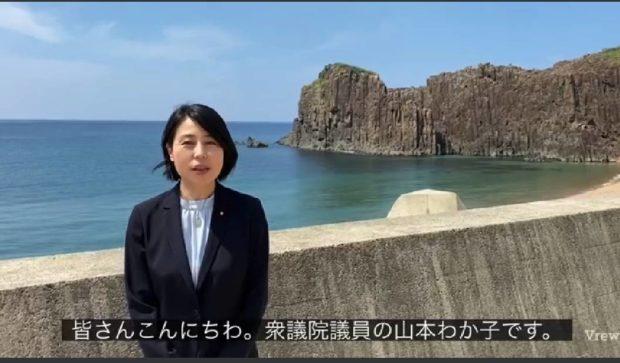 【動画】京丹後市丹後町の立岩に来ました。