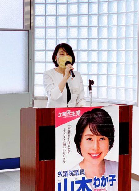 今日は、舞鶴市内の後援会の方々による国政報告会でした。