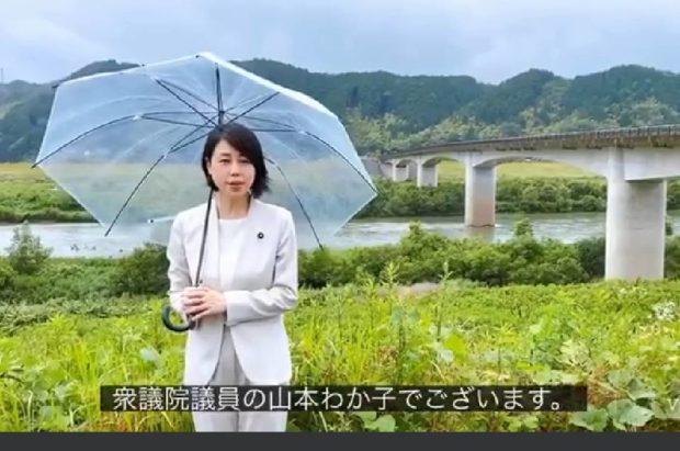 【動画】今日は福知山市大江町を歩きました。