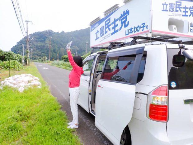 舞鶴市加佐地域を一日かけて街宣車でまわりました。