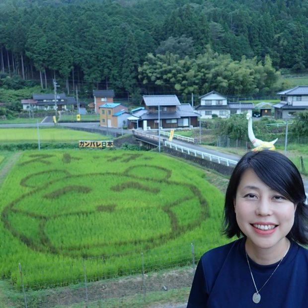 今日は福知山市夜久野町へ②居母山クラブさんの田んぼアート、そして花火!