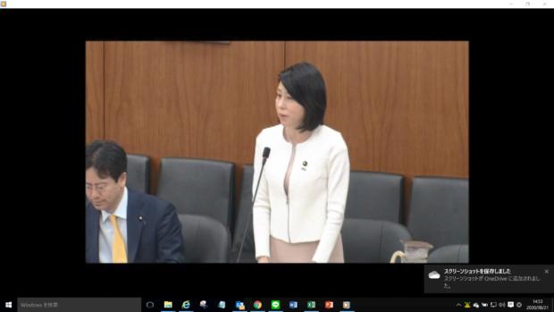 【動画】文部科学委員会で質問しました。