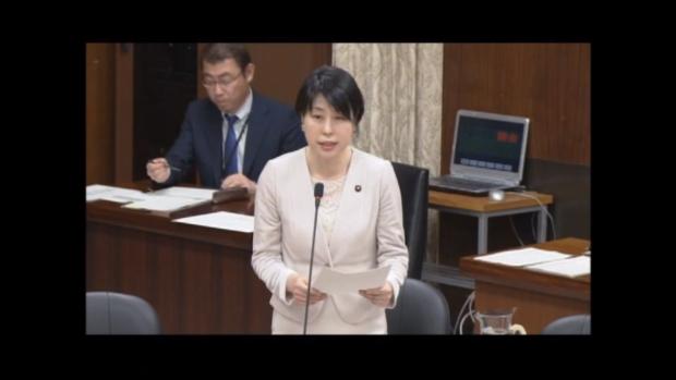 【動画】予算委員会第六分科会で質問しました。
