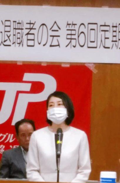 JP労組京都連協退職者の会第6回定期総会でご挨拶をさせて頂きました。