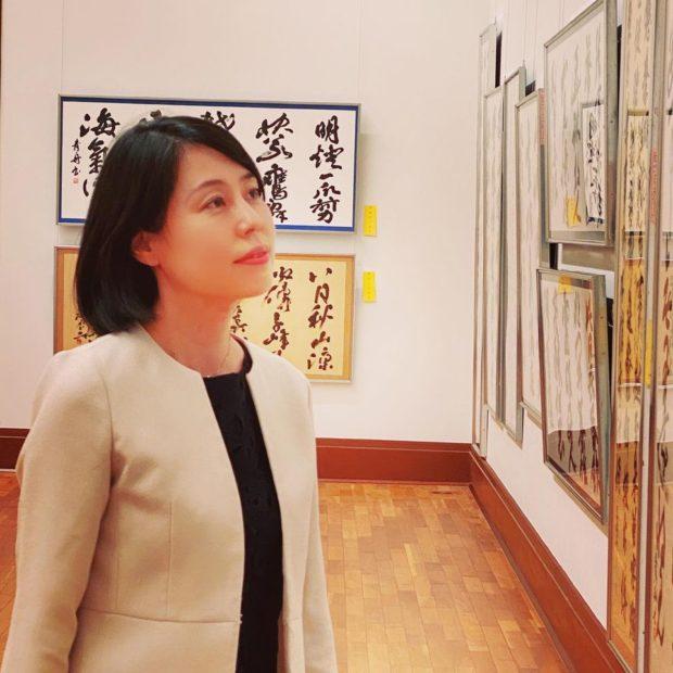 「現創会」書展を観にいきました。@京セラ美術館
