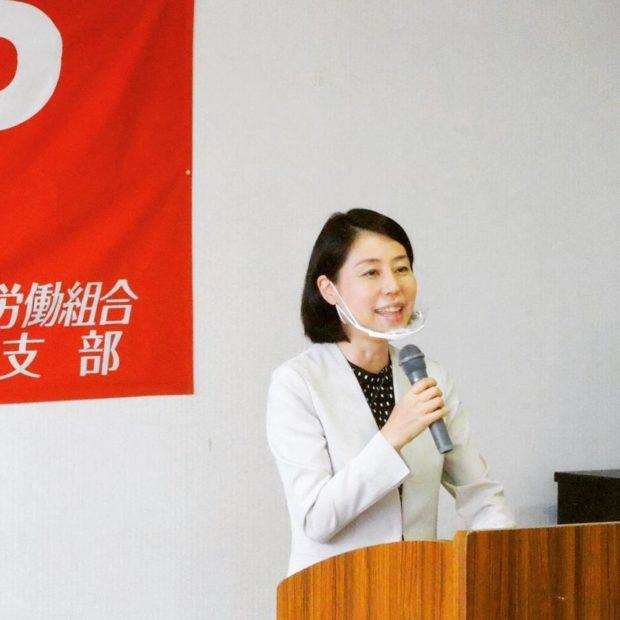 日本郵政グループ労働組合京都北部支部 役員セミナーにて、講演の機会をいただきました。