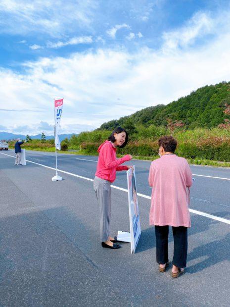 今朝は与謝野町インターでの朝街宣からスタート。