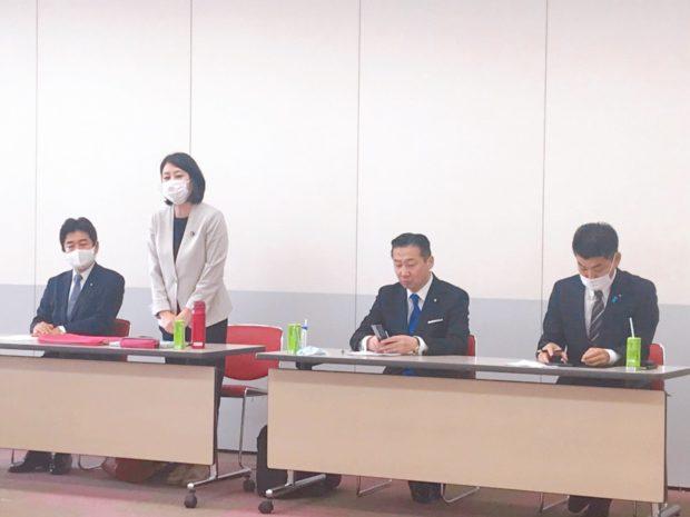 立憲民主党京都府連 第一回常任幹事会