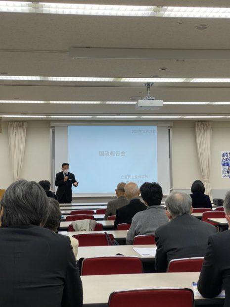 福山哲郎幹事長の国政報告会