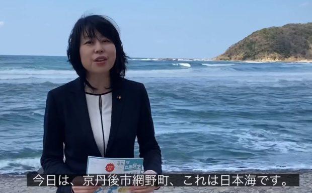 【動画】新型コロナ支援チラシを配布