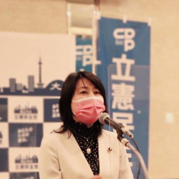 【動画】立憲民主党京都府総支部連合会の第一回定期大会