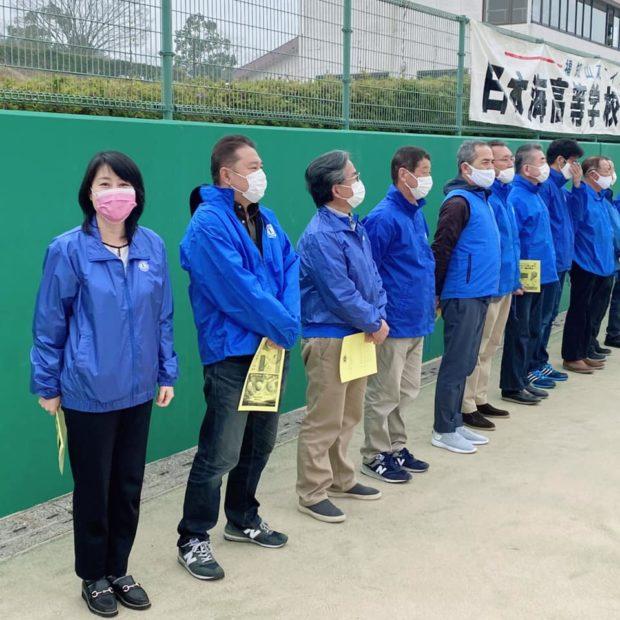 福知山東ライオンズクラブ杯「日本海高等学校ソフトテニス大会」
