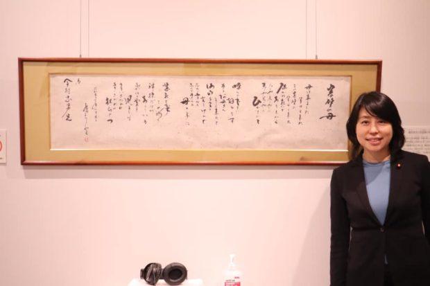 【動画】舞鶴市の引揚記念館にて