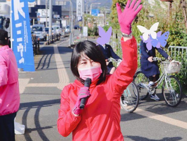 本日は立憲民主党京都府連の一斉月一街宣日です。