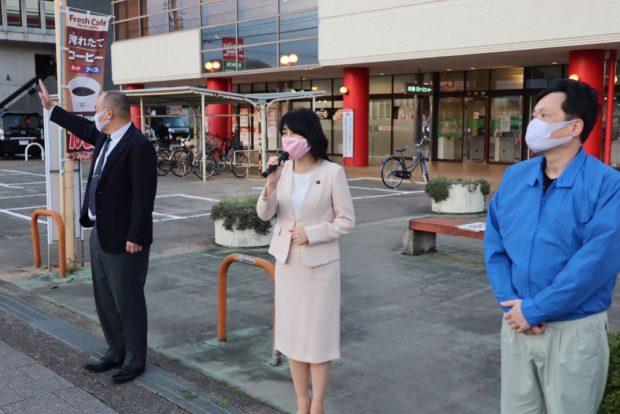 連合京都中部地協綾部地区協の街頭活動に参加しました。