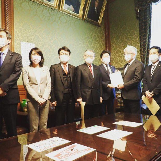 立憲民主党のお茶振興議連メンバーとして法案を提出しました。