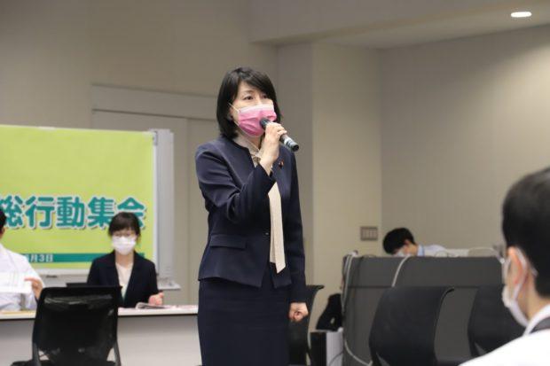 歯科総行動集会に参加しました。