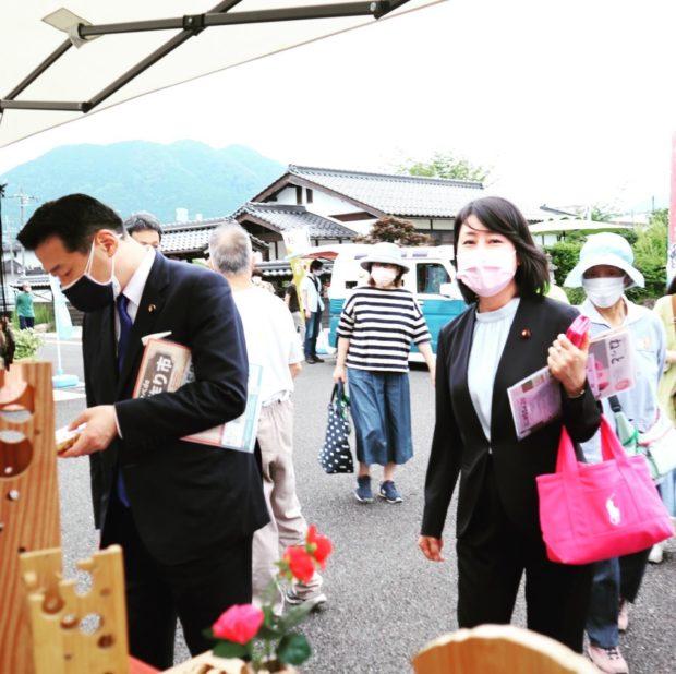 山本わか子総合選対設立総会が行われました。