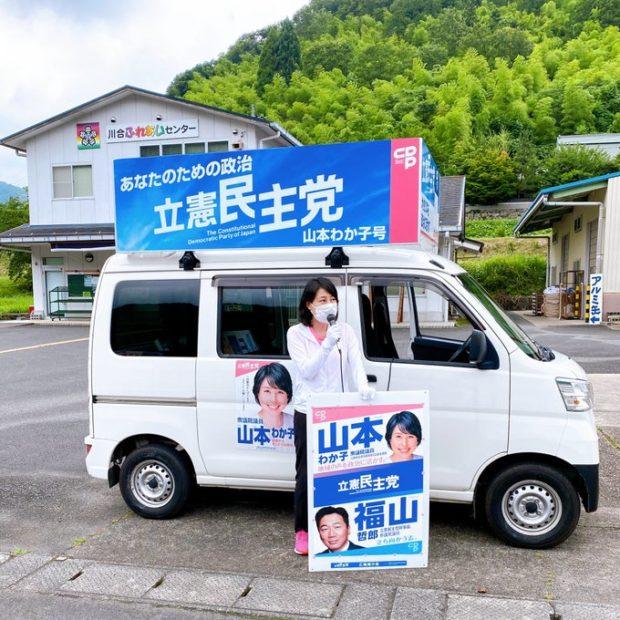 移住者の受け入れを積極的に行っている福知山市三和町。