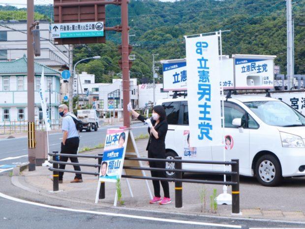 京都府 緊急事態措置協力金の申請開始についてのお知らせ