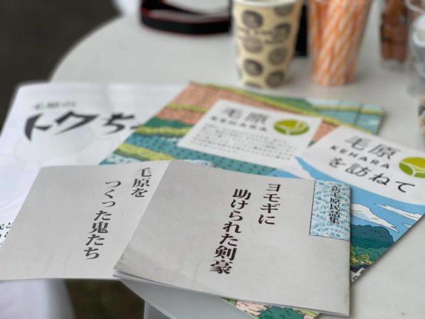 大江町毛原の縁側喫茶