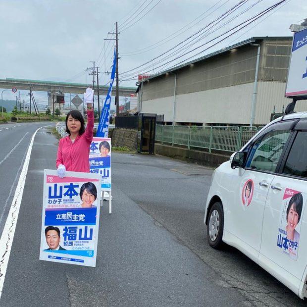 今朝は与謝野町からスタート