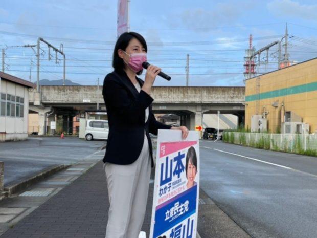 今日の夕方街宣は福知山市内にて。