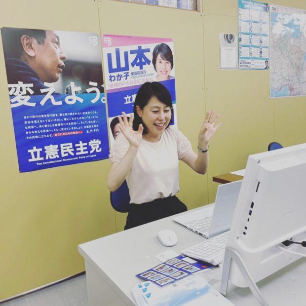 JP労組京都北部支部 宮津与謝分会の会議