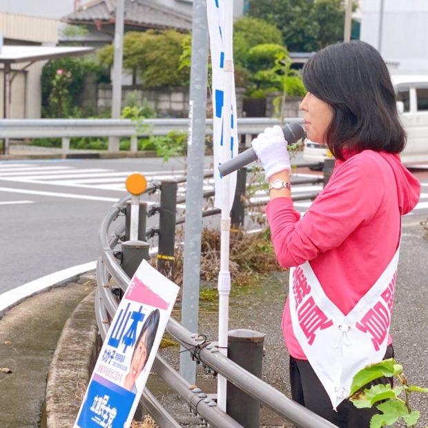 今朝は福知山市内にて街宣。